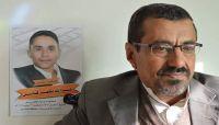 ملحمة وطنية يكتبها حسين الصوفي عن: العزي قابل.. نضال لا ينقطع بالموت