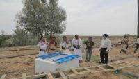 تدشين 3 مشاريع مياه في مديرية مدغل بمحافظة مأرب