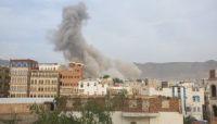 """غارات مكثفة للتحالف تقصف مواقع حوثية ومخازن للأسلحة بصنعاء """"صور"""""""