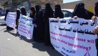 أمهات على أبواب العدالة.. تقرير حقوقي لأمهات المختطفين يوثّق الانتهاكات خلال عام