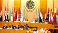 """البرلمان العربي يدين وثيقة """"الخُمس"""" العنصرية الصادرة عن الحوثية"""