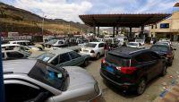 الحكومة: مليشيات الحوثي تفتعل في صنعاء أزمة وقود لإنعاش السوق السوداء