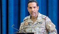 التحالف يكشف تفاصيل العملية الأخيرة لتدمير قدرات إرهابية للحوثيين بصنعاء