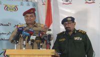 الدفاع والداخلية: خلية (سبيعيان) متورطة بارتكاب جرائم تمس بأمن الدولة والمصلحة العامة والخاصة