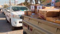 مؤسسة وطن تسّير قافلة غذائية إلى أبطال الجيش في جبهة قانية بالبيضاء