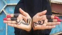 تضامن دولي مع أربعة صحفيين يمنيين.. يواجهون محاكمة بالغة الجور