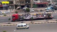 أكثر من 300 عنصر خلال 4 أيام.. أعداد مفزعة من قتلى وجرحى مليشيات الحوثي تملأ مشافي صنعاء