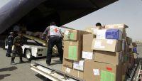 المساعدات الإنسانية.. مجهود حربي وورقة سياسية في يد المليشيا الحوثية