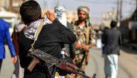 محال تجارية ومخابز في صنعاء تغلق أبوابها تحت ضغط الجبايات والتعسفات الحوثية