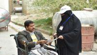 اليونسيف تقدم مساعدات مالية لـ 8 آلاف أسرة في محافظة صنعاء وأمانة العاصمة