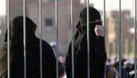 منظمة: ممارسات الحوثيين بحق النساء المختطفات تشكل انتهاكاً جسيماً للقانون الدولي