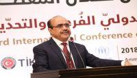 دبلوماسي يمني: قوى خارجية أعاقت تحرير صنعاء واليمنيون لن يخضعوا لمشاريع التفتيت