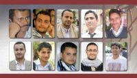 مركز حقوقي يطالب بالإفراج فوراً عن 9 صحفيين مختطفين وإسقاط أوامر الإعدام بحق 4 منهم