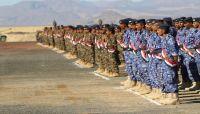 أوجع المليشيا الحوثية.. أين يكمن نجاح الأمن في مأرب..؟