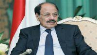 """نائب رئيس الجمهورية يدعو إلى """"التوحد"""" ضد الانقلاب الحوثي والتفرغ لبناء اليمن الاتحادي"""