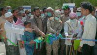 مؤسسة صلة للتنمية تدشن مشاريع منظومات الطاقة الشمسية لآبار مياه الشرب بحضرموت وصنعاء