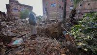 """انهيار منزل الأديب """"البردوني"""" في صنعاء القديمة جراء الأمطار وإهمال الترميم"""