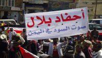 """المهمشون بصنعاء.. تجنيد حوثي ومضايقات تصل إلى طردهم من """"مساكنهم"""""""