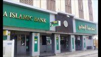 (الحوثية) تختطف مسؤولين في بنك سبأ وتجبرهم على توقيع أوامر مالية