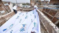 """سكان صنعاء القديمة يلجؤون لشراء """"الطرابيل"""" وارتفاع جنوني لأسعارها"""