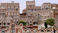"""ينتظرون التدخل.. """"العاصمة أونلاين"""" يوثق معاناة أهالي صنعاء القديمة (صور)"""