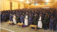 """الحوثية تقيم فعالية """"يوم الولاية"""" المزعومة على ركام الجوع ونكبة السيول"""
