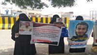 أمهات المختطفين: 38 مختطفا في عدن منذ خمسة أعوام لا نعلم مصيرهم