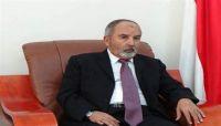 اليدومي: الخطوة الأولى لتنفيذ اتفاق الرياض بدأت فعلياً ونتمنى تغليب مصلحة الوطن