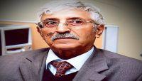 تدهور صحة الدكتور عبدالعزيز المقالح ونقله إلى المستشفى السعودي الألماني بصنعاء