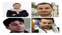 """محامون وحقوقيون لـ""""العاصمة أونلاين"""": المحاكمات الحوثية للصحفيين هزلية وابتزاز سياسي"""