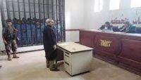 مختطف جديد ضحية لأحكام الإعدام الحوثية في محكمة بصنعاء