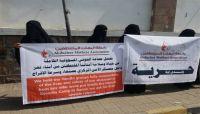19 مختطفاً تنقلهم مليشيا الحوثي إلى السجن المركزي بصنعاء.. ما مصيرهم؟