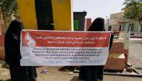 """""""أمهات المختطفين"""": المخفيون يتعرضون للتعذيب وفعاليات الرابطة لا تخلو من التهديد والمضايقات"""