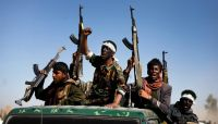 """الحوثية تعترف بمصرع قيادي مهم.. وتشيع قيادات أخرى من الصف الأول  في""""صعدة"""""""