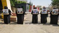 قرابة 4 آلاف شخص أُخفوا قسرا منذ إسقاط صنعاء.. و500 سجناً للحوثيين
