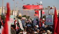 """في """"ذكرى عاشوراء"""".. خطاب طائفي ماضوي وفعاليات إلزامية على مدارس صنعاء"""