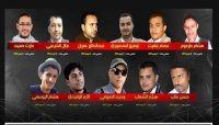 بينهم 4 صحافيين يواجهون خطر الإعدام.. 8 منظمات دولية ومحلية تشدد على الإفراج عن جميع المختطفين