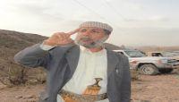 """استشهاد برلماني إصلاحي خلال مواجهات مع مليشيا الحوثي بصرواح غربي """"مأرب"""""""