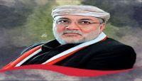 """في نعي لمجلس النواب: الشيخ """"ربيش"""" كان مثلاً للعطاء والصدق والمثابرة من أجل الوطن"""