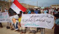 تظاهرة حاشدة في سقطرى رفضاً لمليشيات الانتقالي وللمطالبة بعودة الشرعية