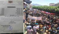 قضية الأغبري ترعب الميليشيا الحوثية.. لماذا أعلنت الطواريء وحظر التظاهرات؟