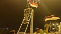 استعدادات واسعة للاحتفال بالذكرى الـ 58 لثورة 26 سبتمبر المجيدة بمأرب