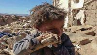 حملة الكترونية تستعرض جرائم المليشيات الانقلابية في ذكرى نكبة21سبتمبر