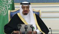 الملك سلمان: لن نتخلى عن الشعب اليمني حتى يستعيد كامل سيادته واستقلاله