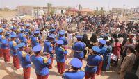 جرحى الجيش بمأرب يحتفلون بذكرى ثورة 26 سبتمبر