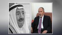 رئيس الإصلاح: برحيل الشيخ صباح فقدت الأمة أحد حكمائها ولن ينسى اليمنيون مواقفه الخالدة
