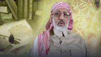 الدكتور غالب القرشي: رجال الإصلاح في مقدمة المدافعين عن الثورة والجمهورية