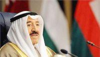 الكويت تعلن وفاة أمير البلاد وتنصيب ولي العهد أميراً
