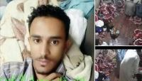 """تفاصيل الجلسة الأولى لمحكمة حوثية """"تحاكم"""" قتلة الشاب الأغبري بصنعاء"""