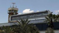 الحكومة اليمنية: ميليشيا الحوثي حوّلت مطار صنعاء لقاعدة لشن هجماتها الإرهابية